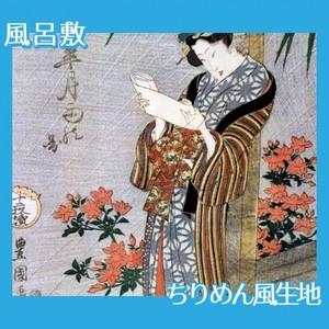歌川豊国「皐月雨の図」【風呂敷】