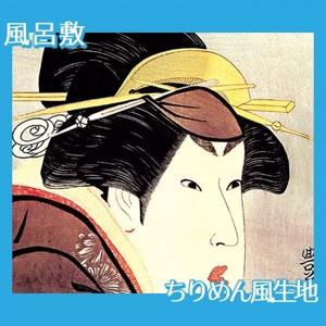歌川豊国「三代目瀬川菊之丞」【風呂敷】