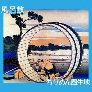 葛飾北斎「富嶽三十六景 尾州不二見原」【風呂敷】