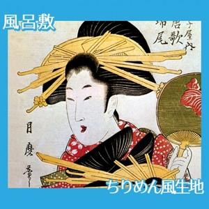 喜多川月麿「丁子屋内唐歌 錦尾」【風呂敷】
