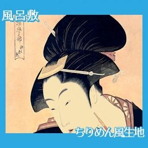 喜多川歌麿「歌撰恋之部 深く忍恋」【風呂敷】