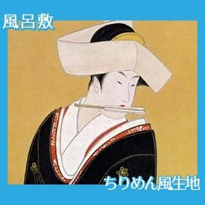 喜多川歌麿「立美人」【風呂敷】
