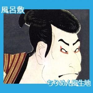 東洲斎写楽「三代目大谷鬼次の江戸兵衛」【風呂敷】