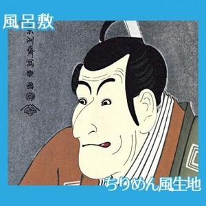 東洲斎写楽「市川蝦蔵の竹村定之進」【風呂敷】