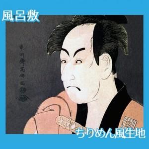 東洲斎写楽「初代市川男女蔵の奴一平」【風呂敷】