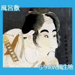 東洲斎写楽「二代目坂東三津五郎の石井源蔵」【風呂敷】