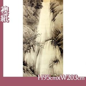 岸竹堂「春秋瀑布図」【襖紙】