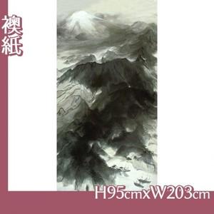 川端龍子「伊豆の国」【襖紙】