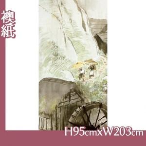 川合玉堂「五月雨1」【襖紙】