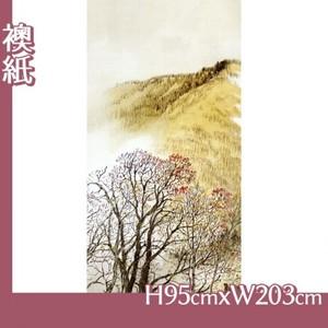 川合玉堂「高原入冬1」【襖紙】