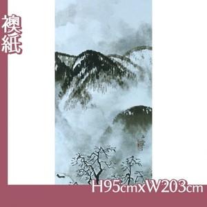 川合玉堂「山村深雪2」【襖紙】