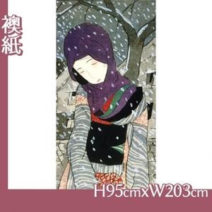 竹久夢二「雪の夜の伝説」【襖紙】