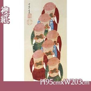 伊藤若冲「伏見人形図4」【襖紙】