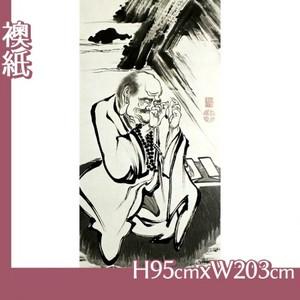 伊藤若冲「十六羅漢図(六幅) 一」【襖紙】