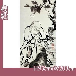伊藤若冲「十六羅漢図(六幅) 二」【襖紙】