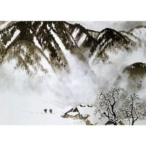 川合玉堂「山村深雪」【額装向け複製画】