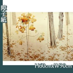 菱田春草「落葉(左)」【障子紙】