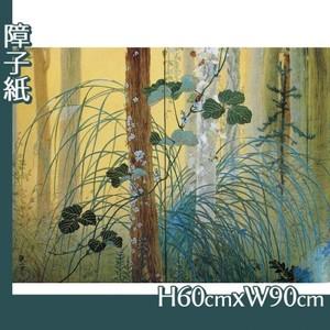 下村観山「木の間の秋(左)」【障子紙】