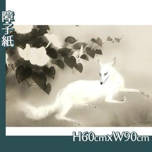 橋本関雪「夏夕」【障子紙】