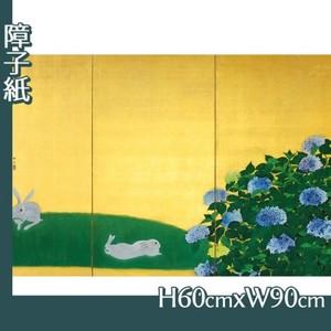 速水御舟「翠苔緑芝(左)」【障子紙】