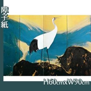 平福百穂「丹鶴青瀾(左)」【障子紙】