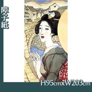 竹久夢二「長崎十二景 眼鏡橋」【障子紙】