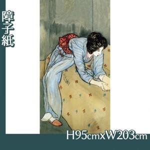 竹久夢二「ソファーで本を見る女」【障子紙】