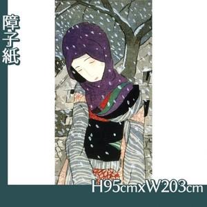 竹久夢二「雪の夜の伝説」【障子紙】