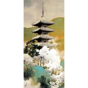 川村曼舟「古都の春」【額装向け複製画】