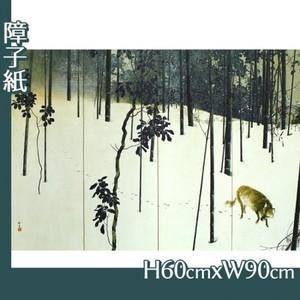 木島桜谷「寒月(左)」【障子紙】