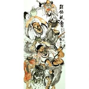 富岡鉄斎「群僊祝壽図」【窓飾り】