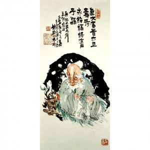 富岡鉄斎「福禄寿図」【タペストリー】