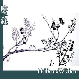横山大観「桐之冬」【障子紙】