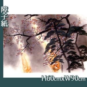 横山大観「夜桜」【障子紙】