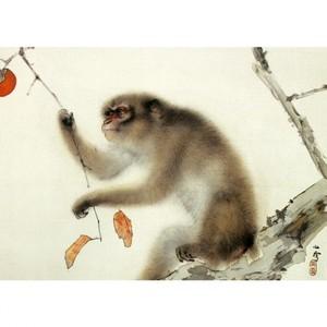 橋本関雪「猿」【タペストリー】
