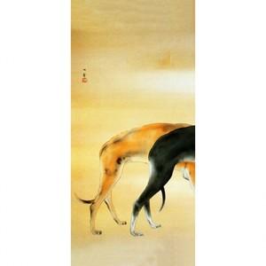 橋本関雪「唐犬図1(左)」【額装向け複製画】