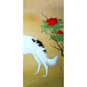 橋本関雪「唐犬図2(右)」【窓飾り】