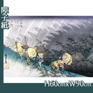 歌川広重「東海道五拾三次 庄野・白雨」【障子紙】