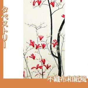 小林古径「木蓮」【タペストリー:不織布和紙風】