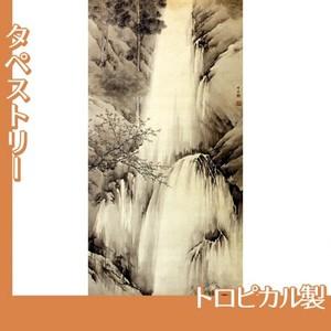 岸竹堂「春秋瀑布図」【タペストリー:トロピカル】