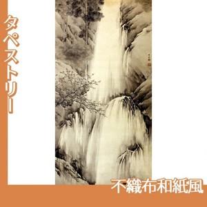 岸竹堂「春秋瀑布図」【タペストリー:不織布和紙風】
