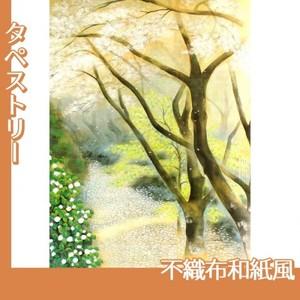 小茂田青樹「春庭」【タペストリー:不織布和紙風】