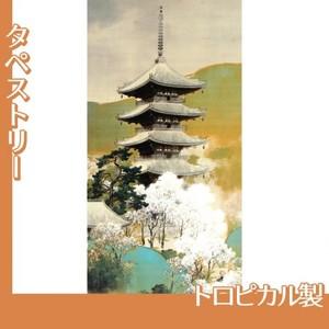 川村曼舟「古都の春」【タペストリー:トロピカル】
