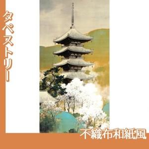川村曼舟「古都の春」【タペストリー:不織布和紙風】