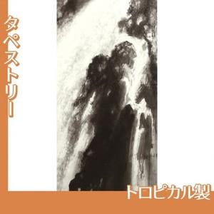 竹内栖鳳「瀑布」【タペストリー:トロピカル】