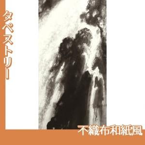 竹内栖鳳「瀑布」【タペストリー:不織布和紙風】
