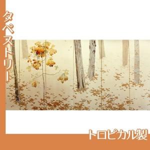 菱田春草「落葉(左)」【タペストリー:トロピカル】