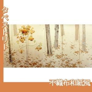 菱田春草「落葉(左)」【タペストリー:不織布和紙風】