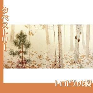 菱田春草「落葉(右)」【タペストリー:トロピカル】
