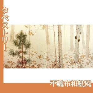 菱田春草「落葉(右)」【タペストリー:不織布和紙風】